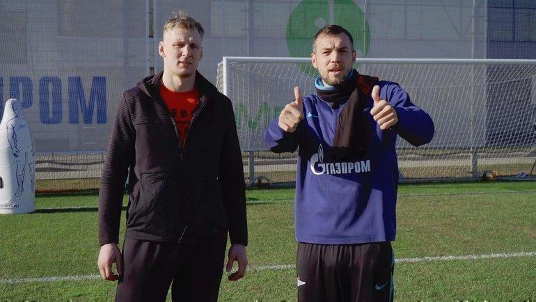 Артем Дзюба (справа) иАлександр Волков.