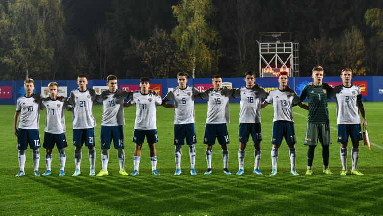 30октября юношеская сборная России проведет важный матч отборочного раунда Евро-2020 против Швейцарии. Фото РФС
