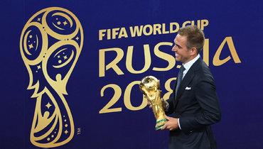 15июля 2018 года. Москва. Франция— Хорватия— 4:2. Филипп Лам навручении главного трофея.