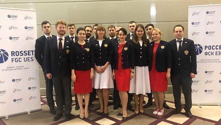 Сборная России по шахматам.