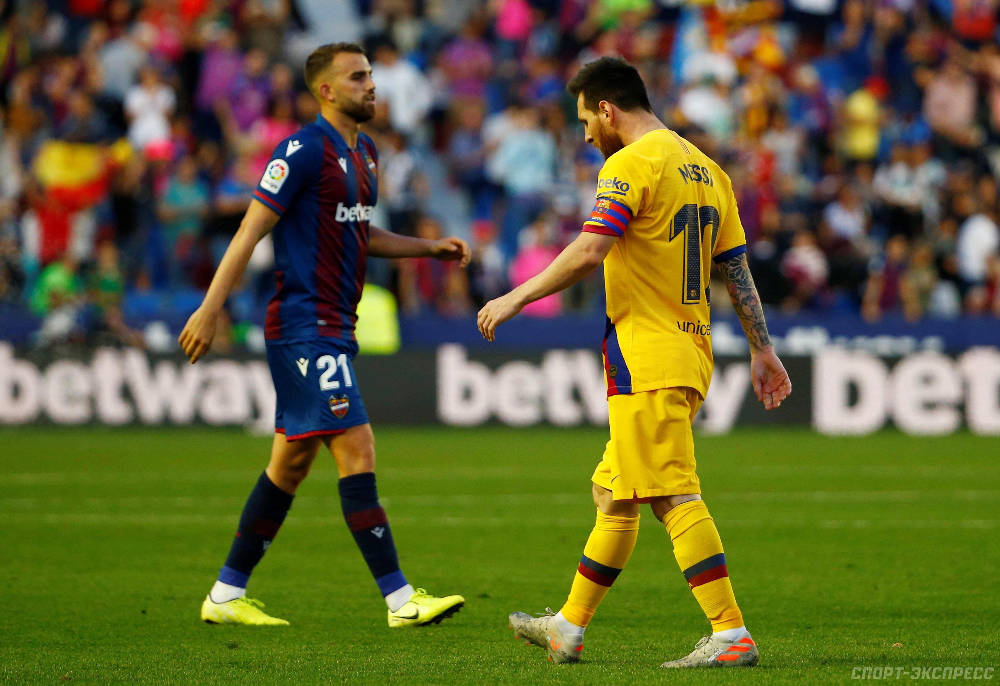 Барселона осасуна 3 2 состав барсы