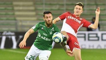 3ноября. Сент-Этьен. «Сент-Этьен»— «Монако»— 1:0. Александр Головин (справа) иМатье Дебюши.