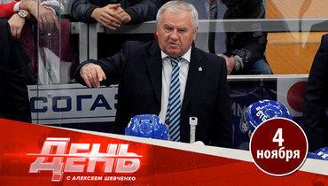 Секрет успеха Крикунова в «Динамо»