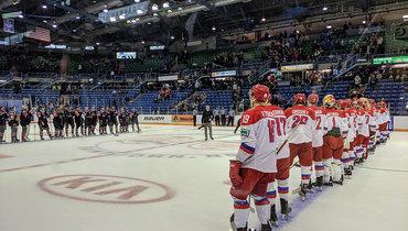 5ноября. Сент-Джон. Сборная QMJHL— Россия U20— 3:4. Перед матчем.