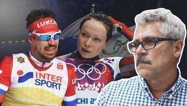 Поедутли звезды сборной России наОлимпиаду после всех допинговых скандалов.