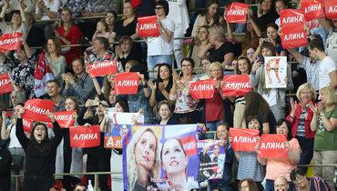 Фанаты Алины Загитовой натрибунах.