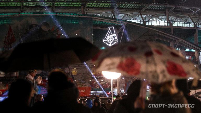 Невсе болельщики попадут настадион наматч «Локомотив»— «Ювентус», даже заплатив большие деньги. Фото Дарья Исаева, «СЭ» / Canon EOS-1D X Mark II