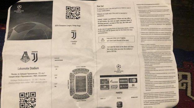 Распечатанный электронный билет брата Руслана Нигматуллина наматч «Локомотив»— «Ювентус».