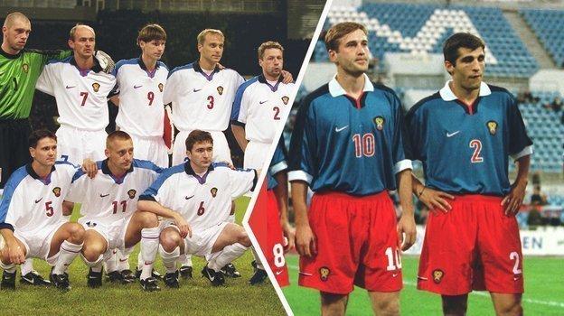 Сборная России (1998 год).