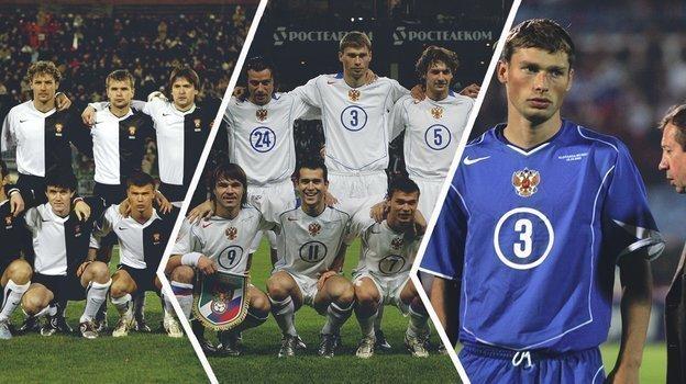 Сборная России (2005 год).
