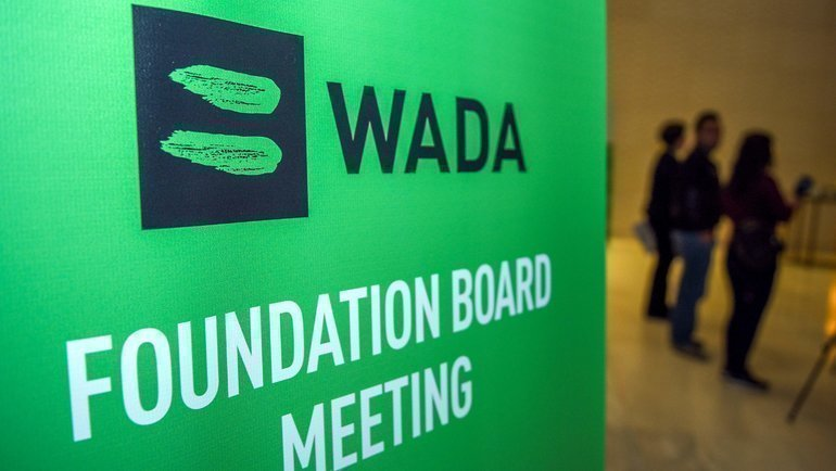 Сумма расходов ВАДА нарасследование пороссийскому допингу составила порядка 8 миллионов долларов. Фото AFP