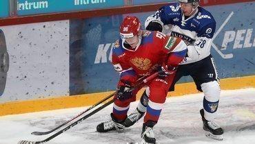 7ноября. Хельсинки. Россия— Финляндия— 3:4. Россияне начали Евротур споражения.