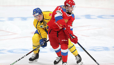 9ноября. Хельсинки. Швеция— Россия— 4:5Б.