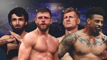 UFC вМоскве.