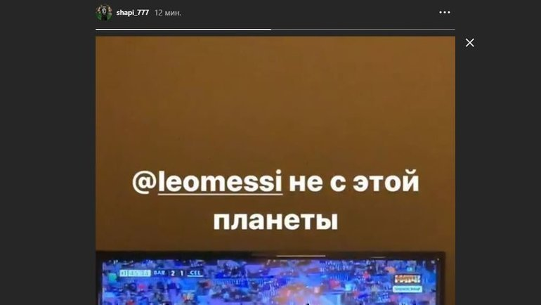 Магомед-Шапи Сулейманов впечатлен игрой Лионеля Месси вматче с «Сельтой». Фото instagram.com