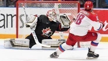 Сборная России— победитель Мирового Кубка вызова.