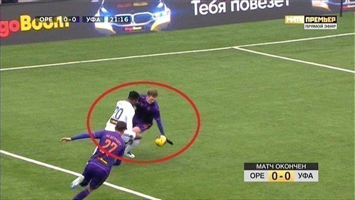 21-я минута матча «Оренбург»— «Уфа».