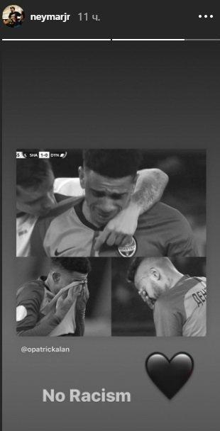 Instagram Неймара.