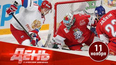 Почему сборная России проиграла наКубке Карьяла