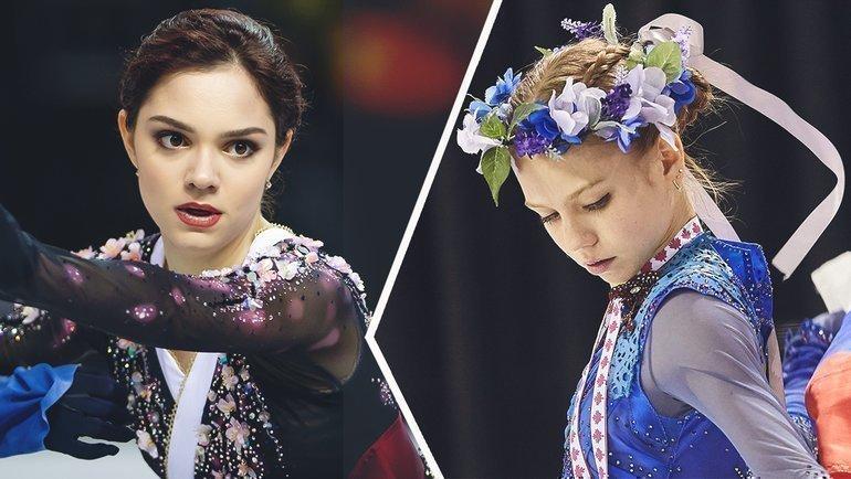 Евгения Медведева иАлександра Трусова.