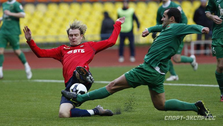 Футбол 2001- 2002 состав фиорентина