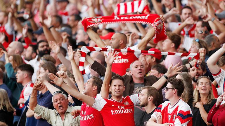фанаты «Арсенала». Фото Reuters