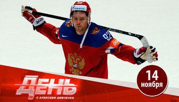 Сократитли ВАДА срок дисквалификации Кузнецова?