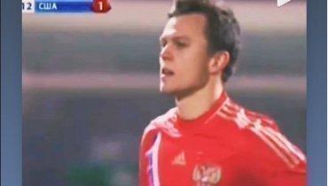 Черышев вспомнил дебют всоставе сборной России