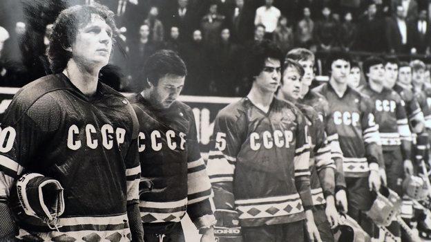 Сергей Гимаев в сборной СССР. Фото из архива Сергея Гимаева