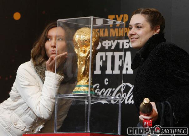 КУБОК ФИФА НА КРАСНОЙ ПЛОЩАДИ