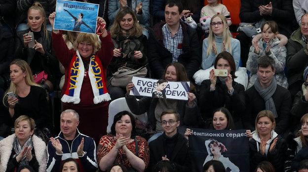 16ноября. Москва. Болельщики в «Мегаспорте».