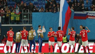 16ноября. Санкт-Петербург. Россия— Бельгия— 1:4.