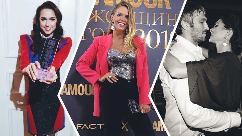Алина Загитова, Юлия Ефимова, Александр иАнастасия Овечкины. Фото instagram.com