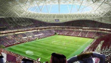 Проект стадиона «Аль-Тумама» (Доха).