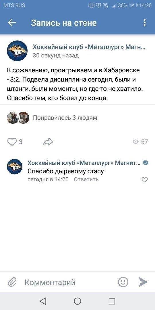 Соцсеть «Магнитки».