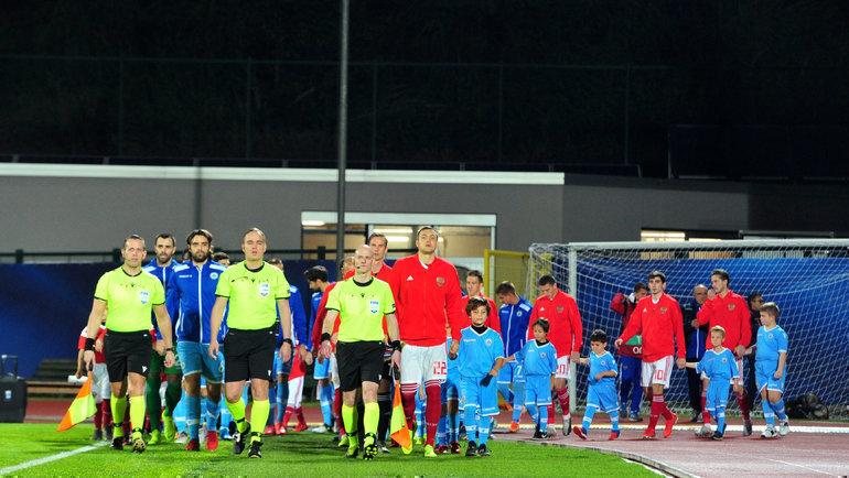 19ноября. Серравалле. Сан-Марино— Россия— 0:5.