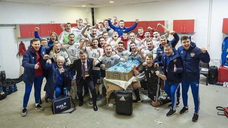 Молодежная сборная России празднует победу над Сербией. Фото https://twitter.com/TeamRussia