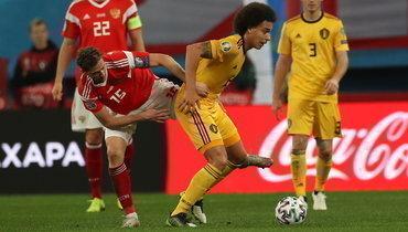 Алексей Миранчук иАксель Витсель: Россия иБельгия снова сыграют вСанкт-Петербурге, теперь— вфинальном турнире Евро-2020.
