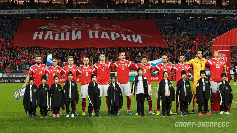 Наши парни узнали соперников пофинальному турниру Евро-2020. Фото Александр Федоров, «СЭ» / Canon EOS-1D X Mark II