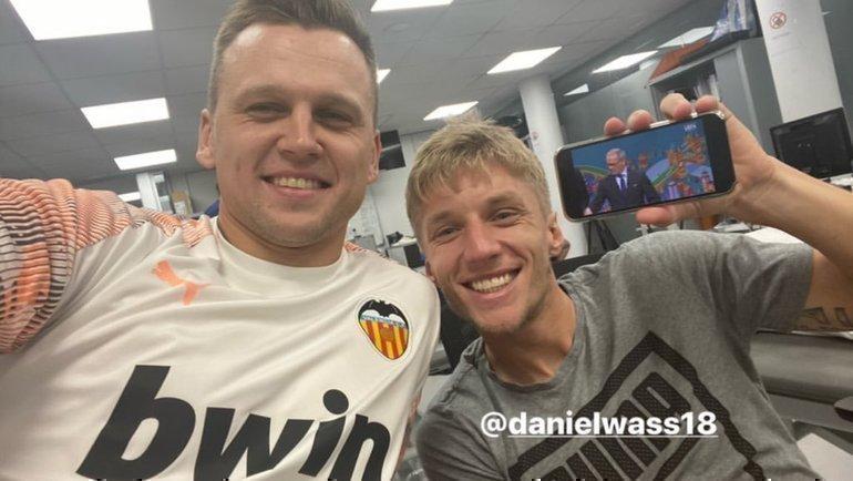 Денис Черышев (слева) иДаниэль Васс вместе следили зажеребьевкой Евро-2020. Фото instagram.com