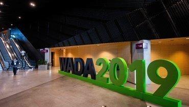 Комитет ВАДА рекомендовал лишить РУСАДА статуса соответствия.