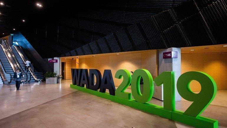 Комитет ВАДА рекомендовал лишить РУСАДА статуса соответствия. Фото AFP