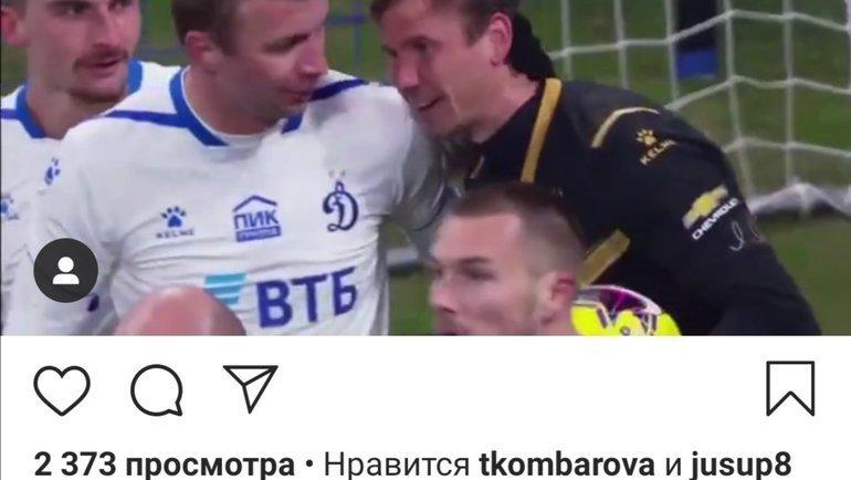 Instagram Антона Шунина.