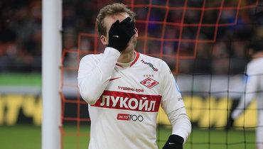 24ноября. Екатеринбург. «Урал»— «Спартак»— 0:0. Андре Шюррле.