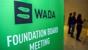 Комитет посоответствию ВАДА рекомендует отстранить Россию отвсех международных соревнований.