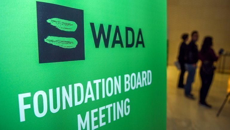 Комитет посоответствию ВАДА рекомендует отстранить Россию отвсех международных соревнований. Фото AFP