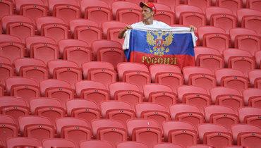 Российские спортсмены иболельщики останутся визоляции?