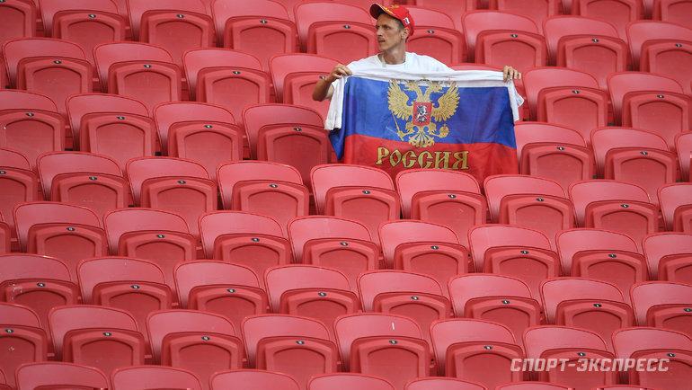 Российские спортсмены иболельщики останутся визоляции? Фото Дарья Исаева, «СЭ»