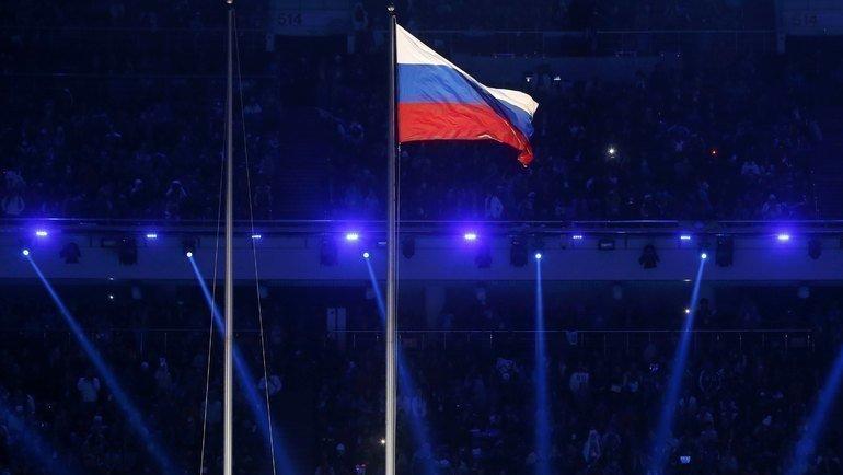 Вслучае санкций против России наш флаг небудет подниматься нинакаких соревнованиях втечение четырех лет. Фото Reuters