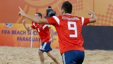 27ноября. Луке. Россия— Белоруссия— 5:3. Борис Никоноров празднует гол.